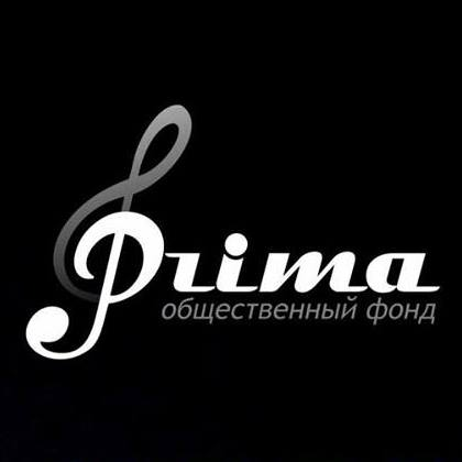 ОФ Pima